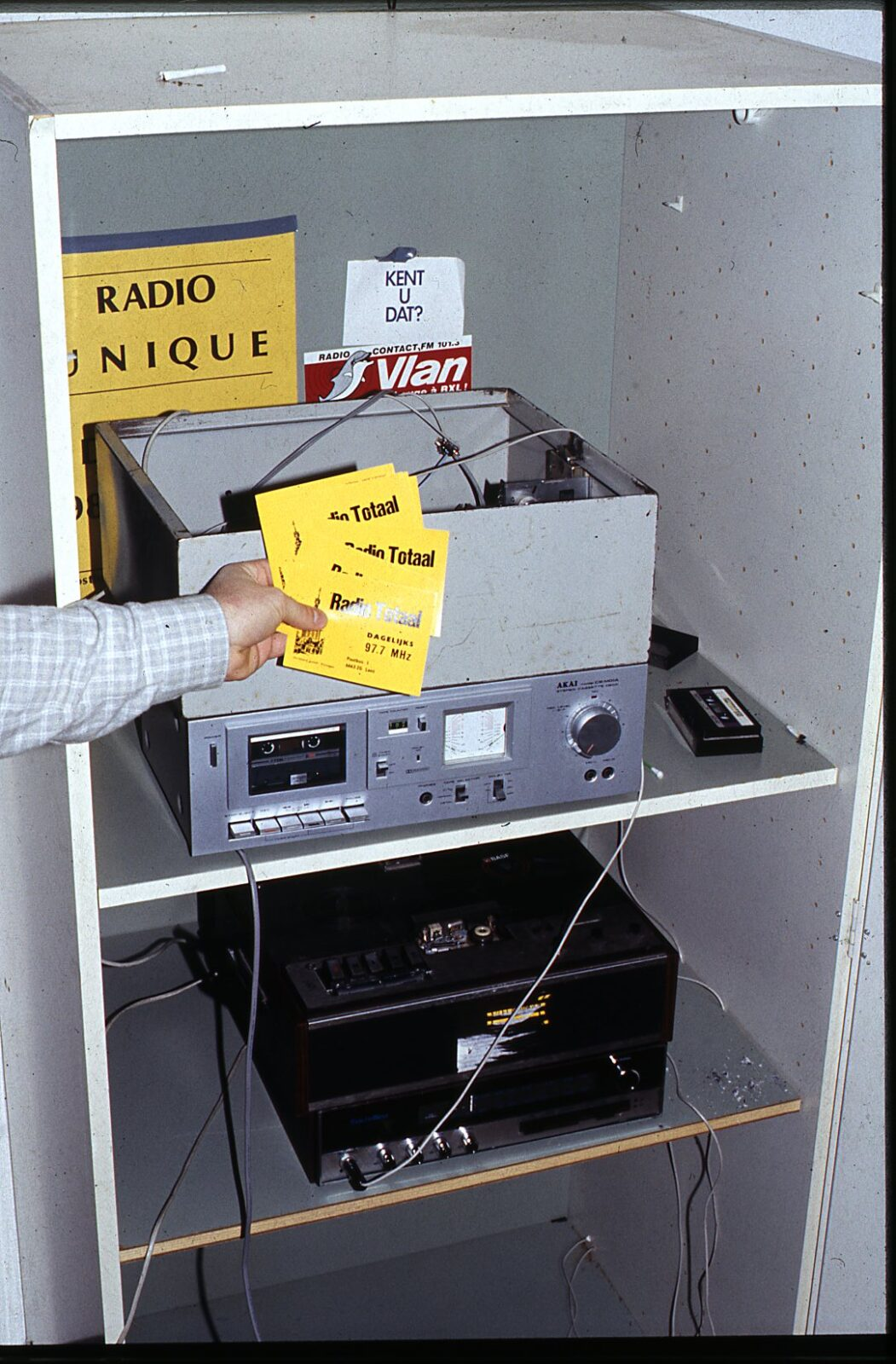 weezenhof kast met apparatuur 2